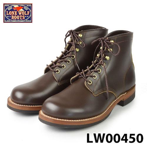MECHANIC LW00450