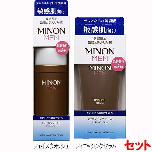 MINON MENフェイスウォッシュ150ml+フィニッシング セラム60gセット