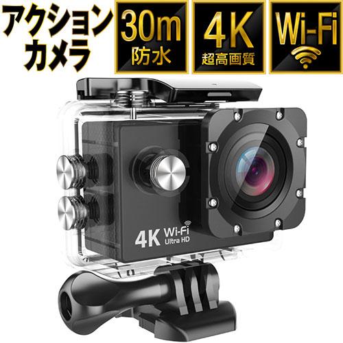 ウェアラブルカメラbt002