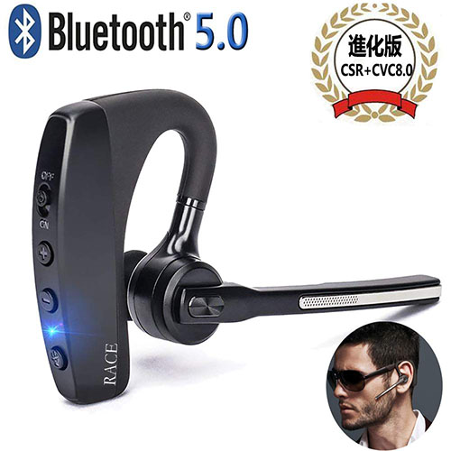 Bluetooth ヘッドセット 5.0 RACE