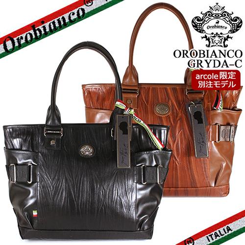 Orobianco-GRYDA-MOUCH