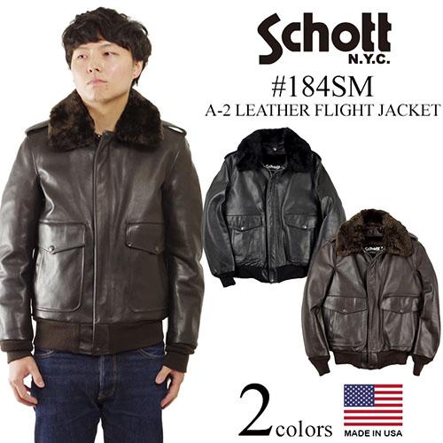 SCHOTT/184SM A-2