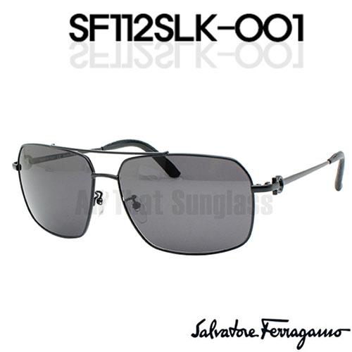 SF112SLK-001