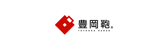 豊岡鞄 ロゴ