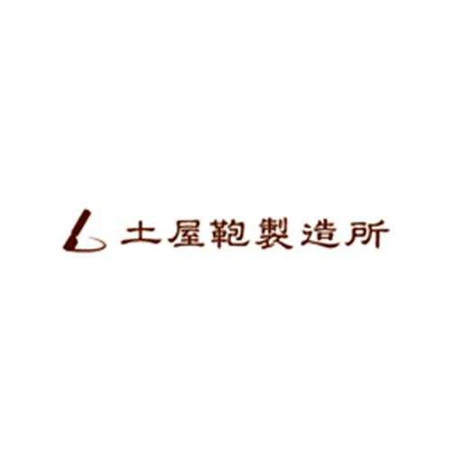 土屋鞄製作所 ロゴ