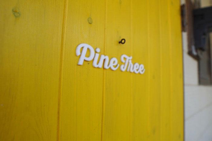 Pine Tree(パインツリー)