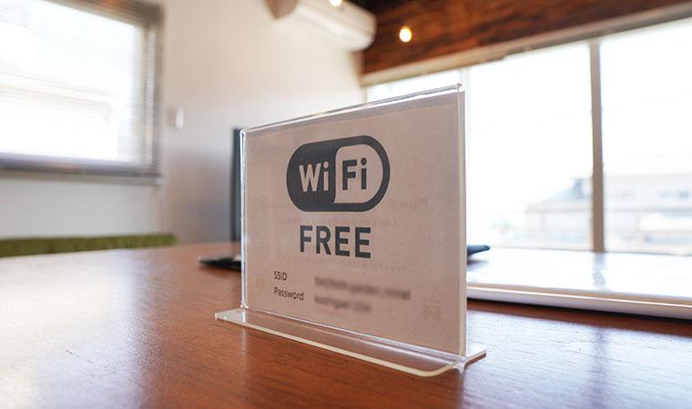 SHONAN GARDEN HOUSE wifi
