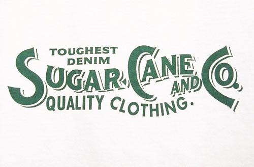 sugarcane ロゴ