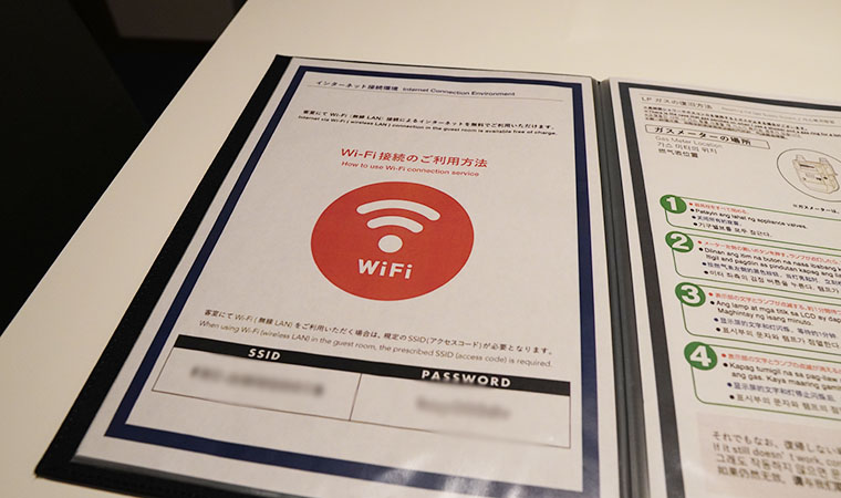 wifi A.T. HOTEL HAKATA