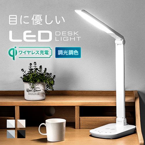 LEDデスクライト gy01