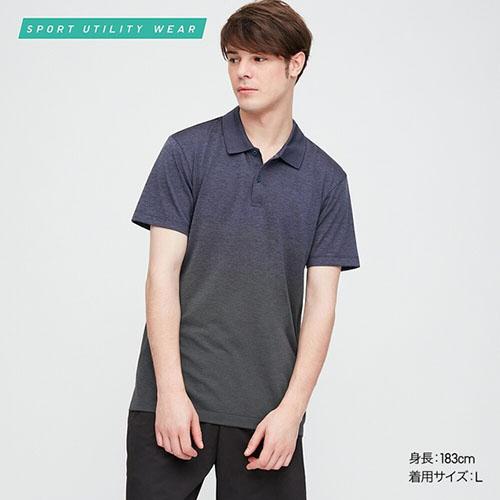ドライEXポロシャツ(グラデーション・半袖)