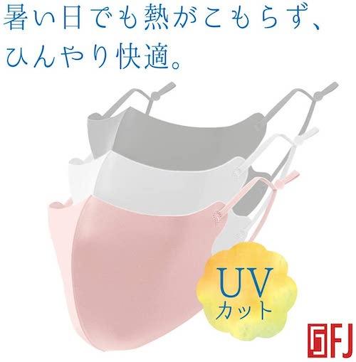 日本企画商品涼しげマスク