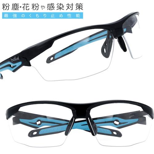 ウィルス対策メガネ