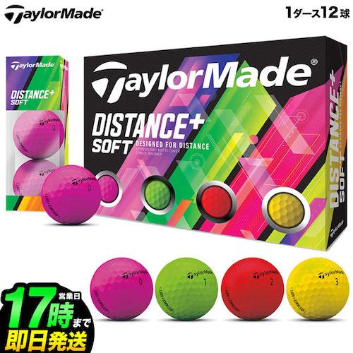 DISTANCE+ ソフト マルチカラー ゴルフボール