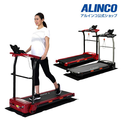 ALINCO/ランニングマシン2316