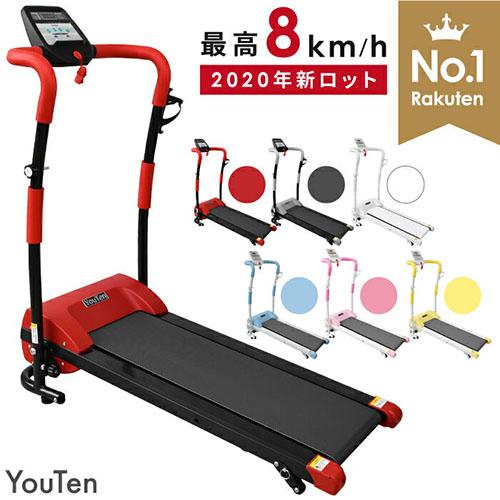 電動ルームランナー YT-SHM8