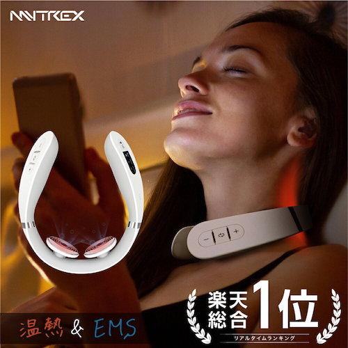 MYTREX EMS MT-P-EHN19W