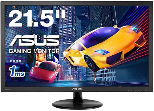 ASUS ゲーミングモニター 21.5型FPS向き