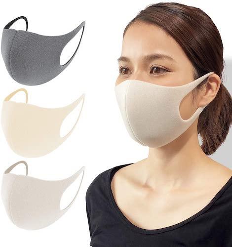 日本製洗えるマスク 3枚入り