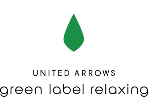 グリーンレーベルリラクシング ロゴ