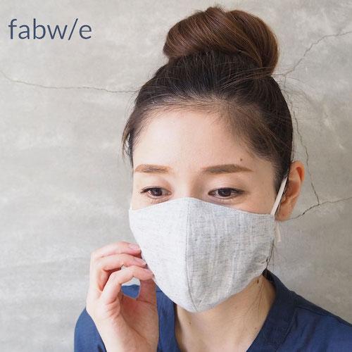 fabwe-1