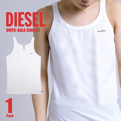 diesel-00cwx40bahf