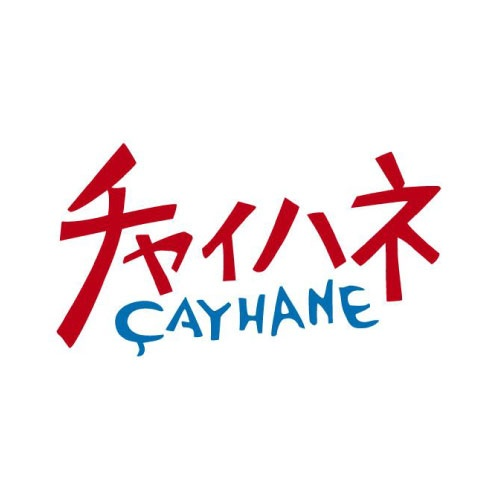 チャイハネ ロゴ