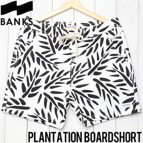 PLANTATION BOARDSHORT