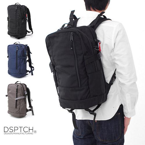 デイパック73002
