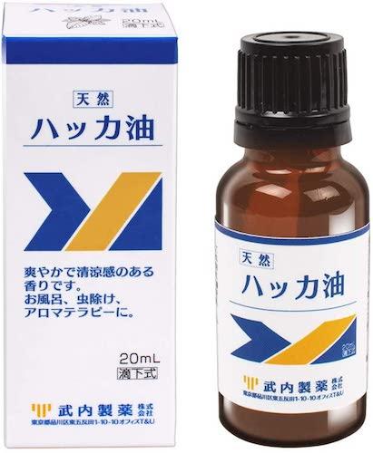 武内製薬 ハッカ油 20mL