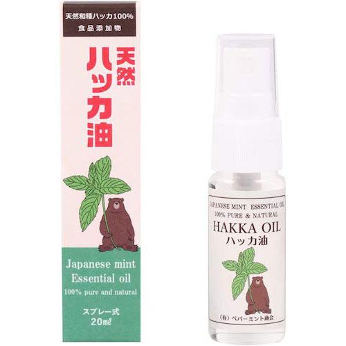 【食品添加物・日本製】天然ハッカ油スプレー