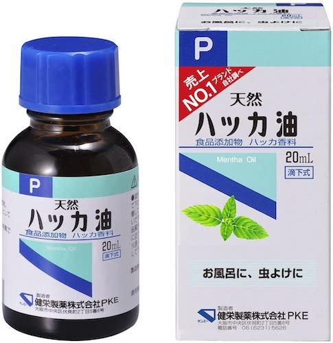 【食品添加物】ハッカ油P