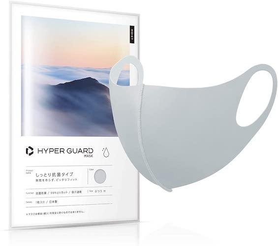 日本製夏用マスク HYPER GUARD