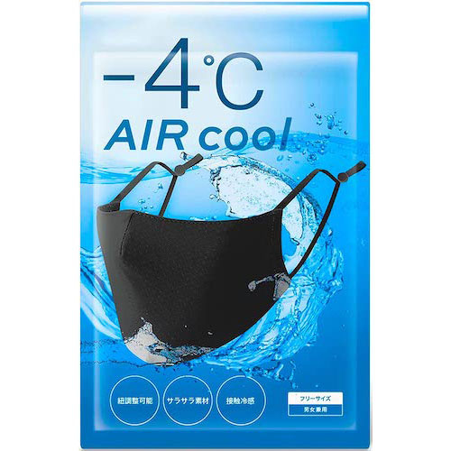 −4℃ AIR COOL