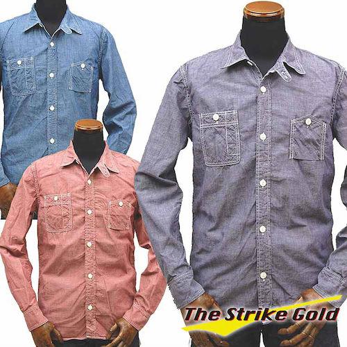 セルビッチシャンブレーワークシャツ SGS014