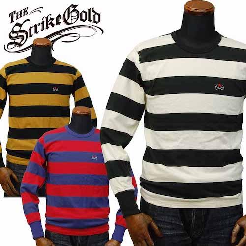 オリジナルボーダーロングTシャツ「SGT034」