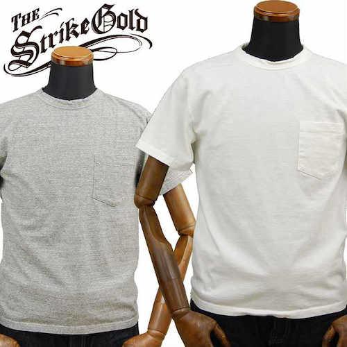 オリジナル吊り編み ポケット付きTシャツ「SGT2007」