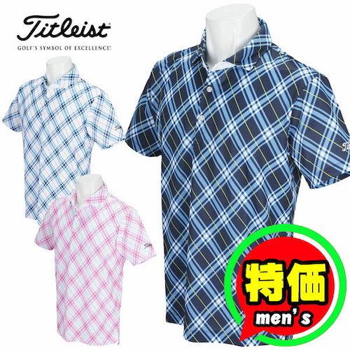 半袖ポロシャツ TSMC1820