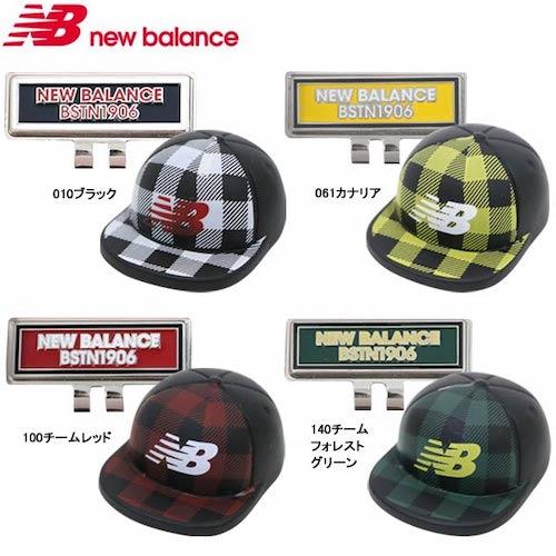 New Balance マーカー