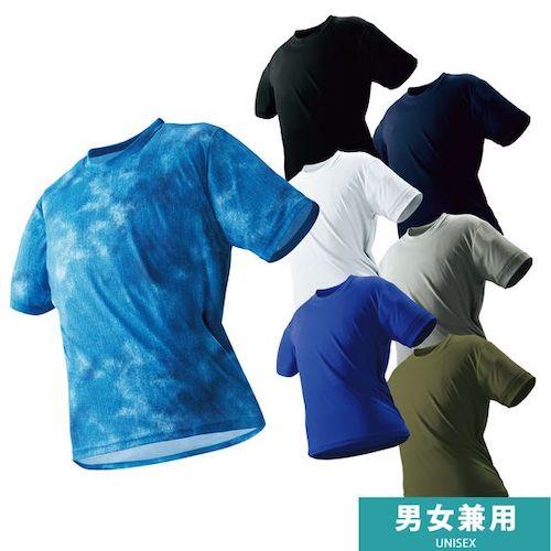 ワークマンプラス/放熱冷感半袖Tシャツ