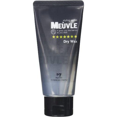 MEUVLE/ドライハードワックス D7