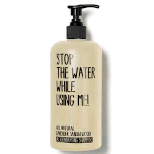 stop the while using me/L&Sシャンプー(ラベンダー&サンダルウッド)