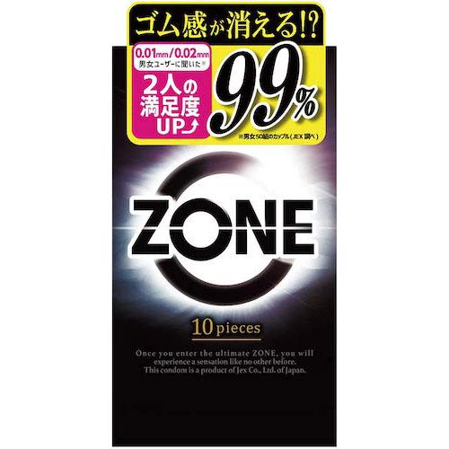 ZONE コンドーム 10個入