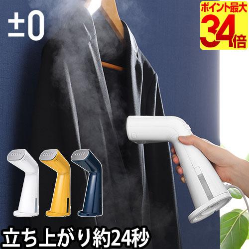 衣類スチーマー aq00019