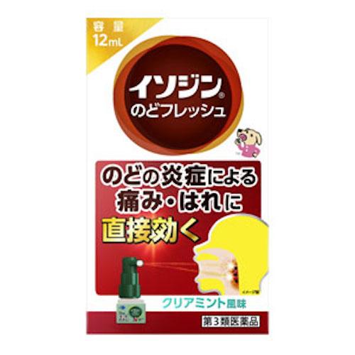 シオノギヘルスケア/イソジンのどフレッシュ12mL