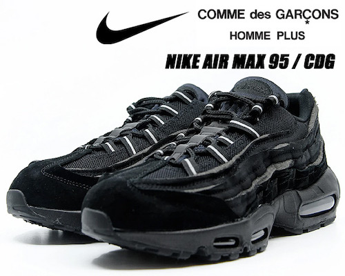 NIKE AIR MAX 95×COMME des GARCONS HOMME PLUS black