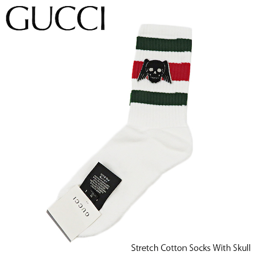 Stretch Cotton Socks With Skull