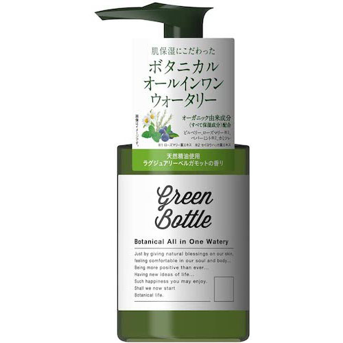 グリーンボトル/ボタニカルオールインワンウォータリー