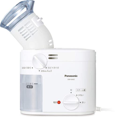 パナソニック スチーム吸入器 約43℃ EW-KA65-W