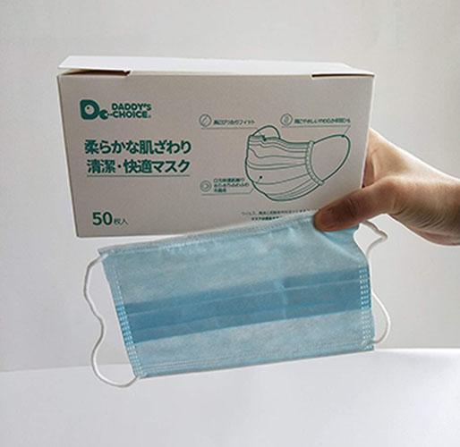 PRONESONE/国内検品サージカルマスク100枚